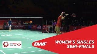 【動画】陳雨菲 VS キャロリーナ・マリン 福州中国オープン2018 準決勝