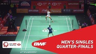 【動画】アンダース・アントンセン VS 諶龍 福州中国オープン2018 準々決勝