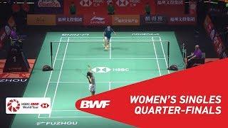 【動画】ラッチャノク・インタノン VS 陳雨菲 福州中国オープン2018 準々決勝
