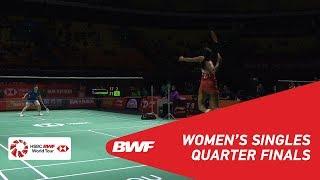 【動画】P.V.シンドゥ VS 何冰娇 福州中国オープン2018 準々決勝