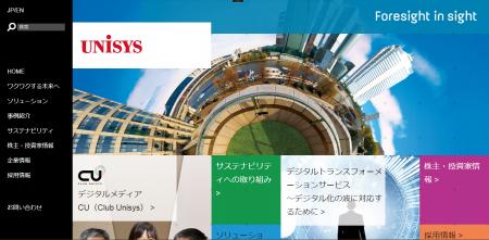 「Dream Challenger ~夢に挑む者たち~」に高橋選手登場
