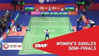 【動画】スン・ジヒュン VS ラッチャノク・インタノン 香港オープン2018 準決勝