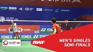 【動画】桃田賢斗 VS ソン・ワンホ 香港オープン2018 準決勝