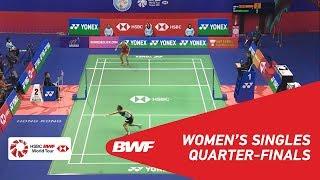 【動画】戴資穎 VS キャロリーナ・マリン 香港オープン2018 準々決勝