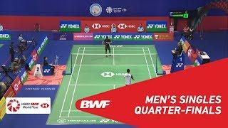 【動画】西本拳太 VS スリカンス・K 香港オープン2018 準々決勝