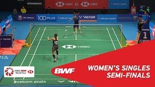 【動画】ラッチャノク・インタノン VS 何冰娇 マレーシアオープン2018 準決勝