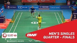 【動画】ビクター・アクセルセン VS リー・チョンウェイ マレーシアオープン2018 準々決勝