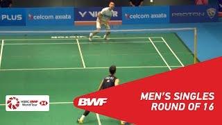 【動画】リー・チョンウェイ VS イ・ヒュンイル マレーシアオープン2018 ベスト16