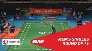 【動画】ビクター・アクセルセン VS タノンサック・サエンソンボーンスク マレーシアオープン2018 ベスト16