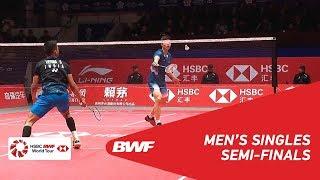 【動画】石宇奇 VS サミール・ヴェルマ BWFワールドツアーファイナルズ2018 準決勝