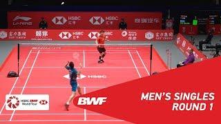【動画】石宇奇 VS ソン・ワンホ BWFワールドツアーファイナルズ2018