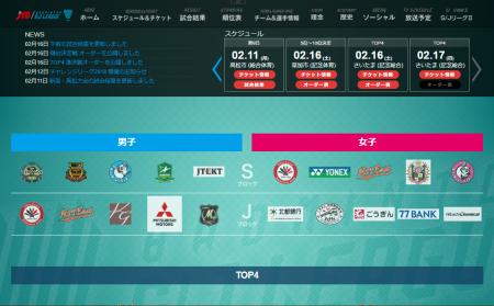 国内最高峰決定戦「Top4 Tournament」開幕