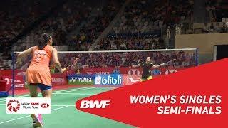 【動画】何冰娇 VS サイナ・ネワール インドネシアマスターズ2019 準決勝