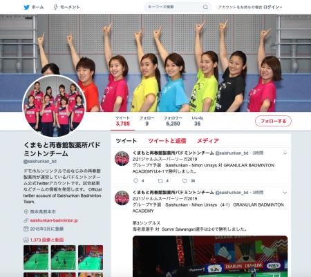再春館製薬所と日本ユニシスの合同チームがジャルムスーパーリーガに参戦 準決勝進出!