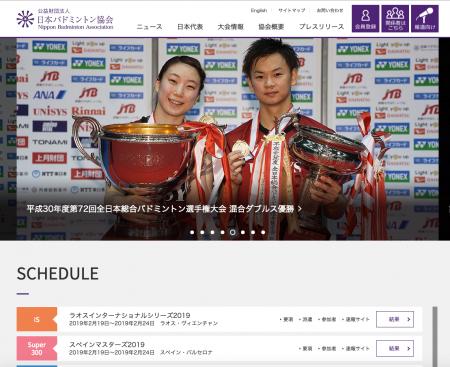 オーストリアオープン2019、保原彩夏/曽根夏姫は準決勝敗退