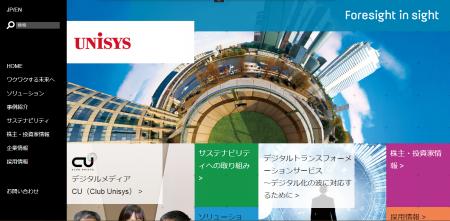 「日本ユニシス実業団バドミントン部30年史」発売