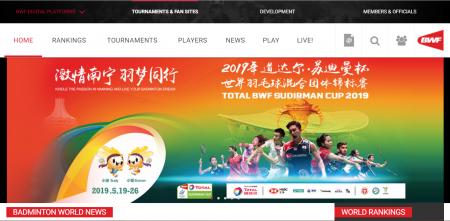 桃田、フクヒロら準決勝へ「アジア選手権大会」
