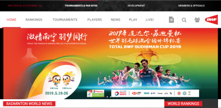 桃田、奥原ら8強入り「アジア選手権大会」