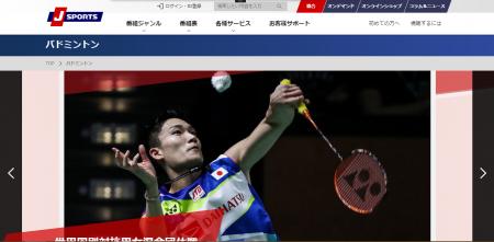 男女混合団体戦「スディルマンカップ2019」放送