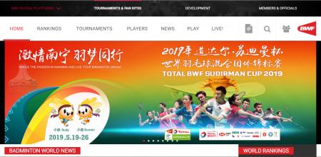 日本、中国に敗れ準優勝「スディルマンカップ」