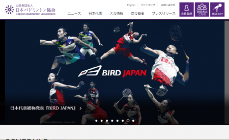 決勝進出メンバー決定「全日本選手権2019」
