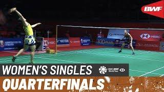 【動画】サイナ・ネワール VS キャロリーナ・マリン マレーシアマスターズ2020 準々決勝