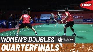 【動画】グレシア・ポリー・アプリヤニ・ラハユ VS チャン・イナ・キム・ハイリン マレーシアマスターズ2020 準々決勝
