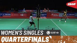 【動画】戴資穎 VS P.V.シンドゥ マレーシアマスターズ2020 準々決勝