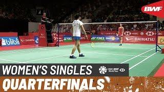 【動画】キャロリーナ・マリン VS アン・セヨン インドネシアマスターズ2020 準々決勝