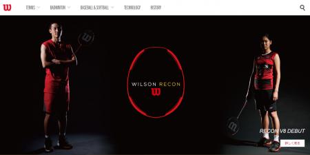 POWERラケット「NEW RECON V8.0シリーズ」登場