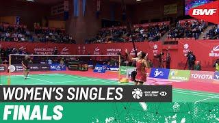 【動画】キャロリーナ・マリン VS ポルンパウィ・チョチュウォン スペインマスターズ2020 決勝