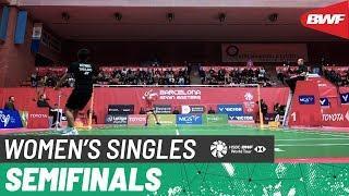 【動画】キャロリーナ・マリン VS スパニダ・カテトン スペインマスターズ2020 準決勝