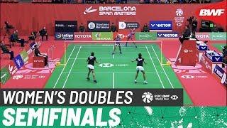 【動画】ガブリエラ・ストエバ・ステファニ・ストエバ VS ジョンコルファン・キティタラクル・ラウィンダ・プラジョンジャイ スペインマスターズ2020 準決勝