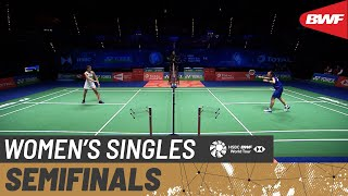 【動画】キャロリーナ・マリン VS 戴資穎 全英オープン2020 準決勝