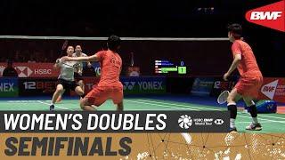 【動画】ドゥ・ユエ・李茵暉 VS 李紹希 全英オープン2020 準決勝