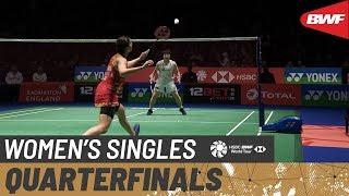 【動画】キャロリーナ・マリン VS 山口茜 全英オープン2020 準々決勝