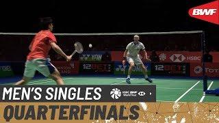 【動画】石宇奇 VS ビクター・アクセルセン 全英オープン2020 準々決勝