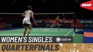 【動画】陳雨菲 VS ラッチャノク・インタノン 全英オープン2020 準々決勝