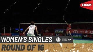【動画】奥原希望 VS リン・ヤエルスフェルト 全英オープン2020 ベスト16