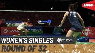 【動画】P.V.シンドゥ VS ツァン・ベイウェン 全英オープン2020 ベスト32