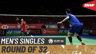 【動画】リー・ジージア VS ジョナタン・クリスティー 全英オープン2020 ベスト32
