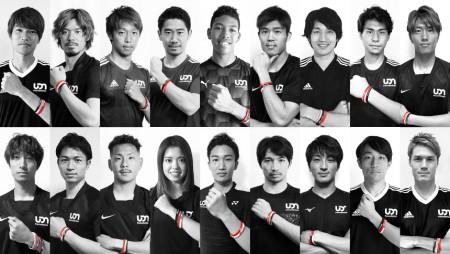 桃田選手も参加「#つなぐ」プロジェクト開始