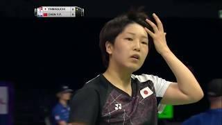 【動画】山口茜 VS 陳雨菲 BWF世界選手権2017 ベスト16