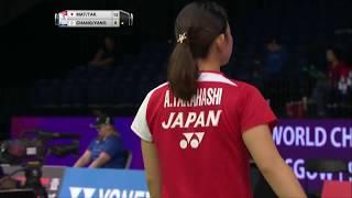 【動画】松友美佐紀・髙橋礼華 VS CHANG Ching  Hui・ヤン・チントゥン BWF世界選手権2017 ベスト32