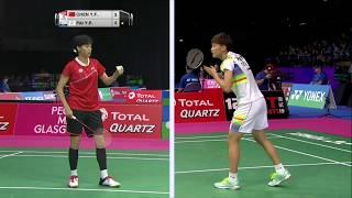 【動画】陳雨菲 VS パイ・ユーポ BWF世界選手権2017 ベスト32