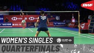 【動画】ユリー・ダワル・ヤコブセン VS 奥原希望 デンマークオープン2020 準々決勝