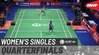 【動画】キャロリーナ・マリン VS ツァン・ベイウェン デンマークオープン2020 準々決勝