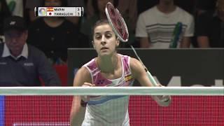 【動画】キャロリーナ・マリン VS 山口茜 ダイハツヨネックスジャパンオープン2017 準々決勝