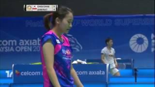 【動画】タトウィ・アーマド/リリヤナ・ナットシール VS チェ・ソルギュ/チェ・ユジュン バドミントンマレーシアオープン2017 準々決勝