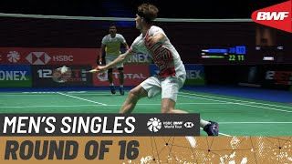 【動画】サミール・ヴェルマ VS アンダース・アントンセン 全英オープン2021 ベスト16